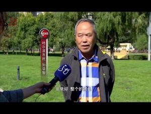 哈尔滨湘江公园今开园
