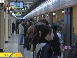 哈尔滨地铁将全线实现扫码购票