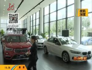 4S店里买新车 如此捆绑为哪般?