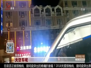 哈尔滨 本田CRV肇事 深夜连撞两车
