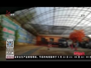 哈尔滨 执法反应迅速 太平间被查封