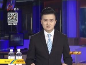 台湾一火车出轨 已导致至少17人遇难