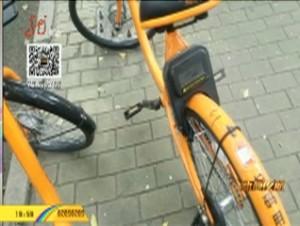 共享单车 关不掉的锁
