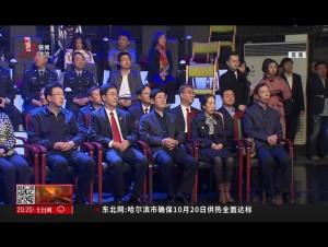 黑龙江广播电视台新闻法治频道今日开播