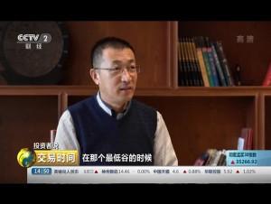 张喜东:做新闻和做投资异曲同工
