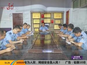 全省十佳监狱人民警察--张国鑫