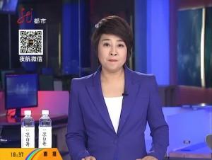 齐齐哈尔市委政法委副书记夏继明接受纪律审查和监察调查