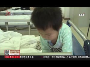 哈尔滨:两岁女童遇意外 右腿受伤险截肢