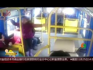 浙江:乘客抢夺方向盘 公交司机冷静应对