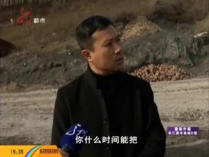 环保部门检查 解开积水谜团(三)