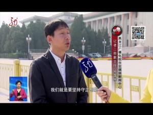 龙广电再次问鼎中国新闻奖