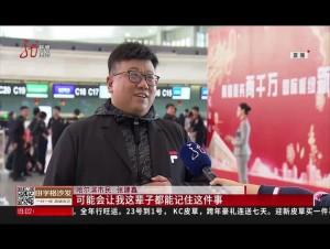 2000万!哈尔滨机场旅客吞吐量创新高