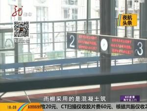 """南站房""""初露芳容"""" 月底将开站运营"""