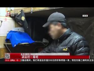 """哈尔滨:爱车""""衣服""""被盗 监控记录全程"""