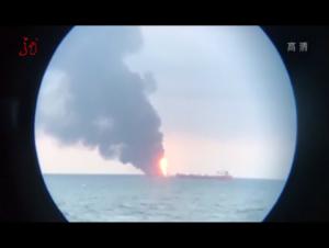 救援!两艘货轮在刻赤海峡附近水域起火燃烧