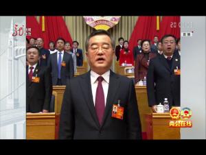 黑龙江省政协十二届二次会议隆重开幕