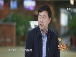 省发改委:打造黑龙江省经济自然保护区