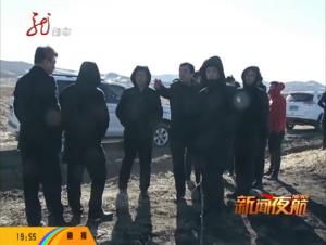 宝清县发现火点 相关部门积极应对