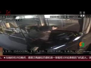 上海:醉酒男子殴打公交司机 被判三年有期徒刑