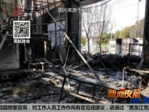 江苏昆山一工厂燃爆起火  致7人死亡1人重伤4人轻伤
