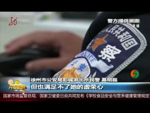 江苏:谎称代购 诈骗货款5万多元