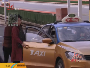 辨别真假出租车:车身颜色有玄机 实用贴拿走不谢