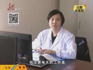 孟繁宇:警犬训练基地的唯一女警花