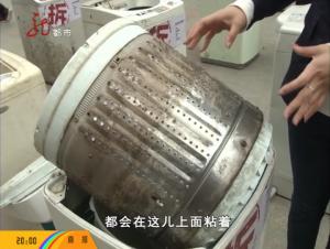 洗衣机真的干净吗?