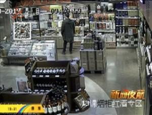 """男子见财起意 专对茅台酒""""情有独钟"""""""