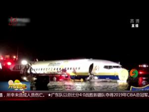 美国:波音飞机降落后冲出跑道滑入河中