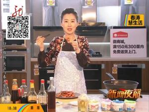 春涛慧体育在线亚搏 官网(186)啤酒虾