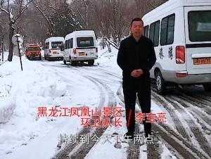 """今日小满 龙江凤凰山一场雪与花""""艳遇 """""""