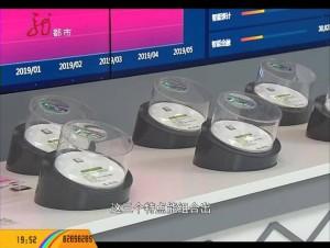黑龙江首个5G电话,通了!