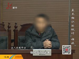 """庭审内外——互不相识的枫叶""""姐妹"""""""