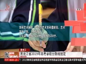 宜賓長寧發生4.1級地震