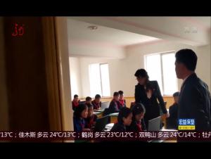 中朝友谊的象征—罗盛教高级中学
