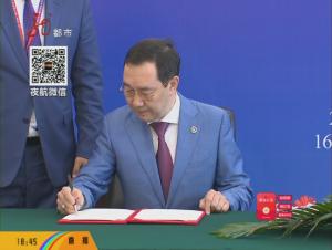 第六屆中俄博覽會閉幕 成果豐碩