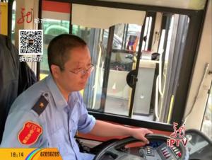 公交司机拾金不昧 希望尽快找到失主