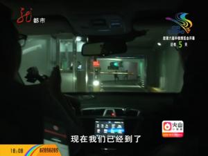 地下通道开放 记者乘车体验