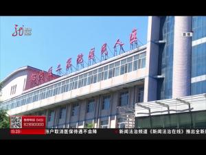 哈尔滨 小公园里跳舞 医院患者很苦恼