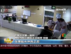 河北:外卖员送餐途中受伤 医生暖心包扎