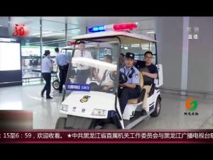 """上海:""""空铁""""接力转运捐献肺源"""