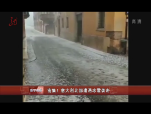 密集!意大利北部遭遇冰雹袭击