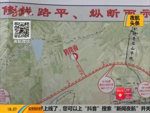 佳鶴鐵路開始改造  即將建設鶴崗南站