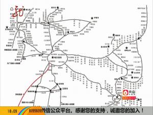8月6日零点 京哈高速拉林河至哈尔滨段单幅封闭
