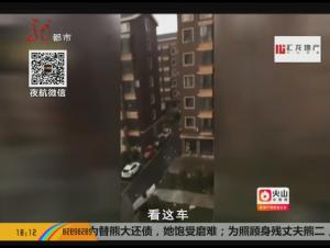 遼寧開原遭遇龍卷風