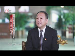 《书记市长访谈录》哈尔滨:推动高质量发展 打造经济新引擎