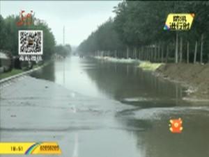 降雨导致封道  去阿城得绕行