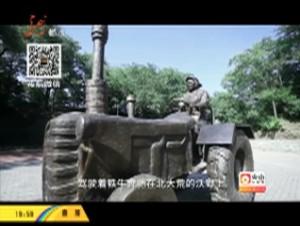 70年龙江儿女英雄传——梁军