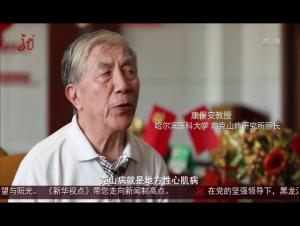 70年龙江儿女英雄传:于维汉